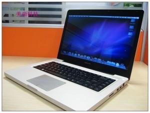 Imitazione del MacBook Pro
